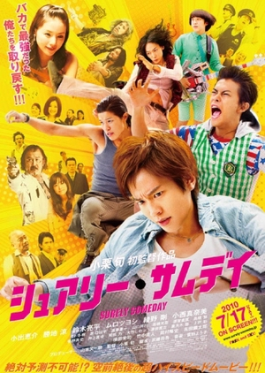image of drama Surely Someday (2010) [JDRAMA]